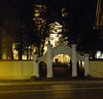 Sanktuarium Stara Wieś
