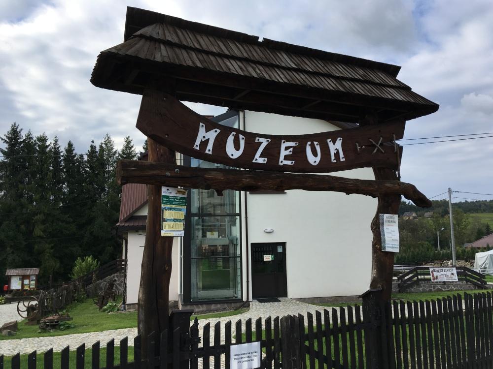 G18 Muzeum Bojków w Myczkowie